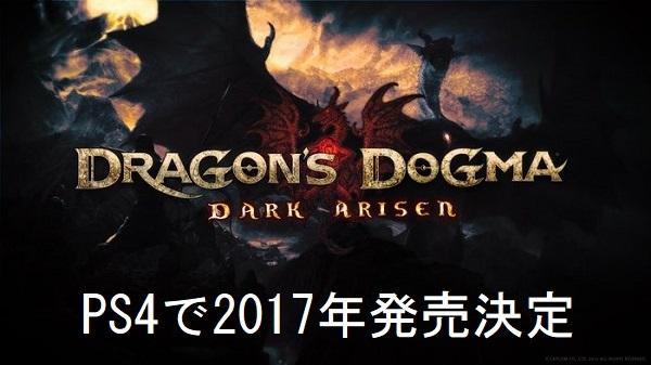 20170523195134dea.jpg
