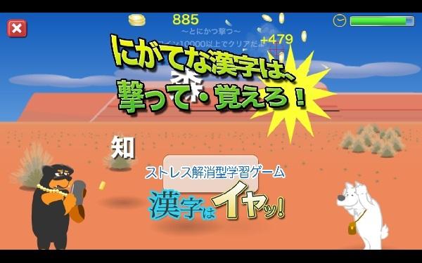 game-20170717-1.jpg