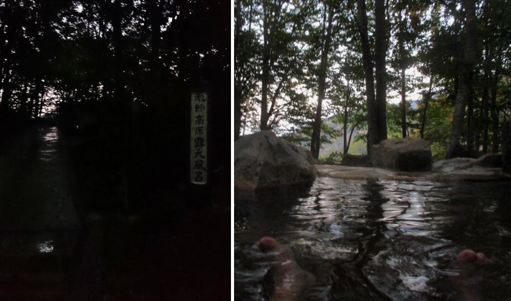 171009雨飾1