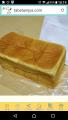 20171231乃がみのパン