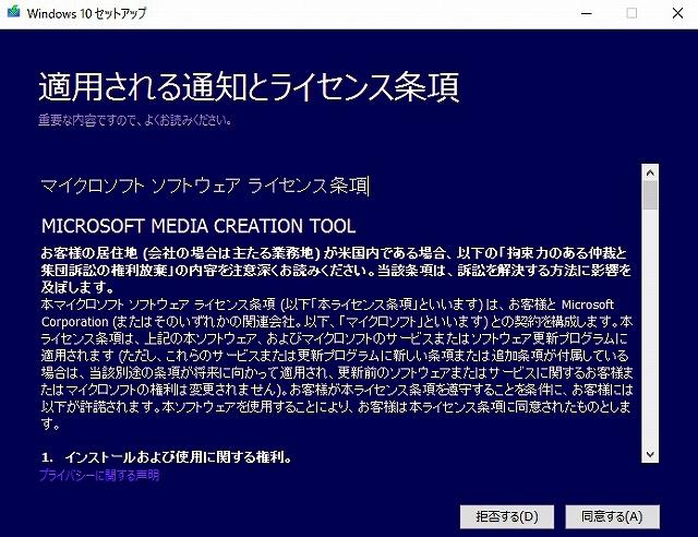 4_20180119011210c7b.jpg