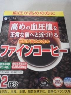 1ファインコーヒー71219_1129~01