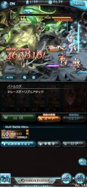 EX+1分テレーズ