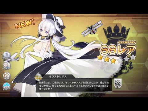 fc2blog_20171014204237e7a.jpg