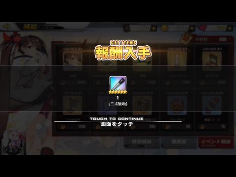 fc2blog_201711032145595d0.jpg