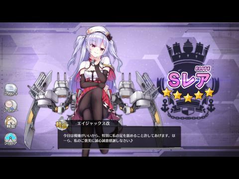 fc2blog_201711051043540c8.jpg