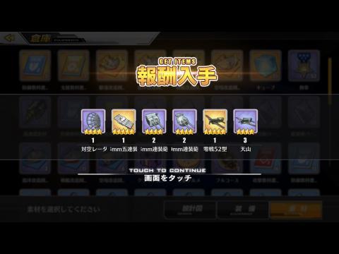 fc2blog_201711051314520c7.jpg