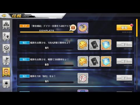fc2blog_20171130232925966.jpg