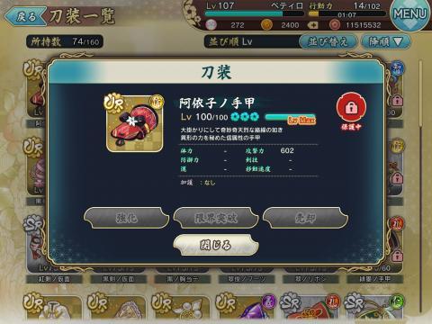 fc2blog_20171210091158b02.jpg