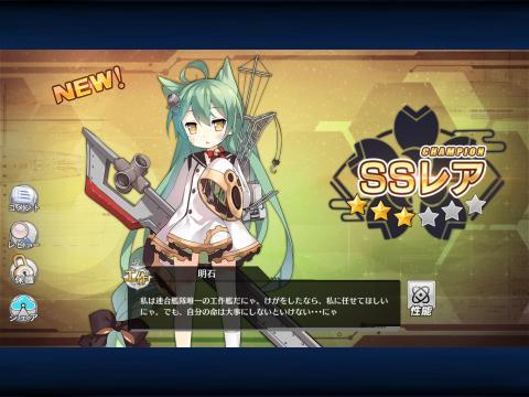 fc2blog_2017122023193076c.jpg