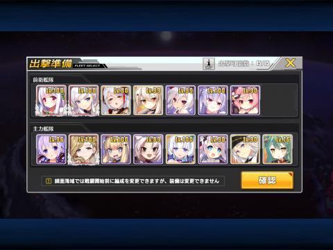 fc2blog_2017122621410431a.jpg