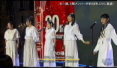 FNS歌謡祭。