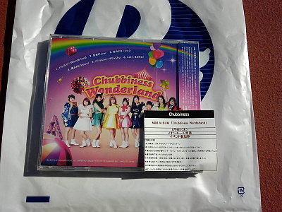 CD&特典券。