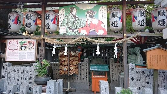 2017113露天神社2