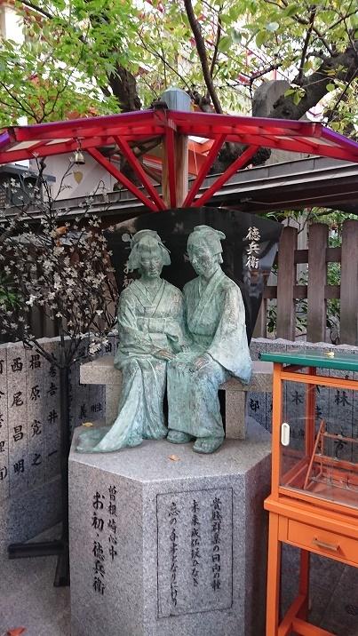 2017113露天神社3