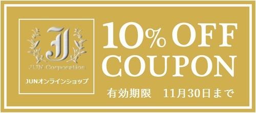 coupon_004.jpg