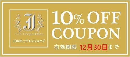 coupon_005.jpg