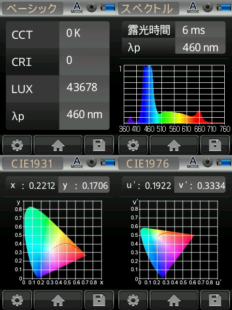 micmol_g3pro_30cm.jpg