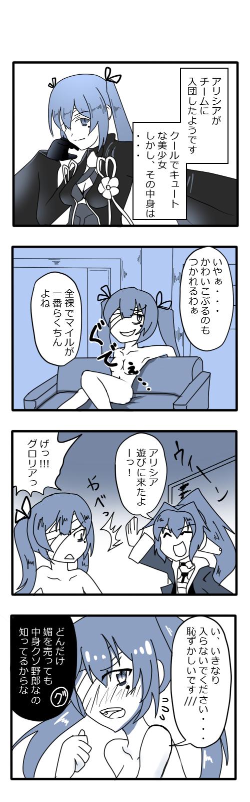 ぽんこつ009
