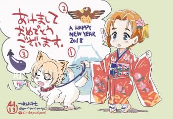 ダー犬2018年賀【コミスタ】