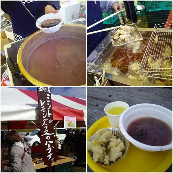 しめじ天ぷら、黒米杵つき餅のぜんざい、レモングラスのハーブティ