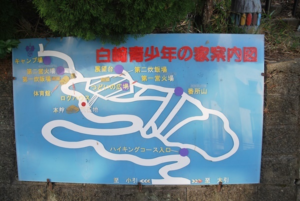 水仙案内図