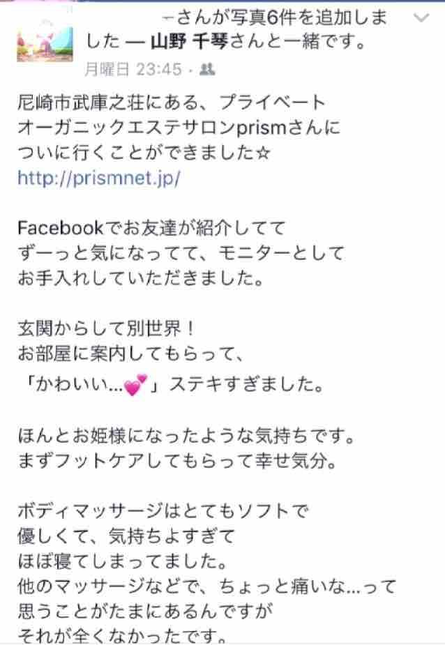 fc2blog_20170826065051b41.jpg