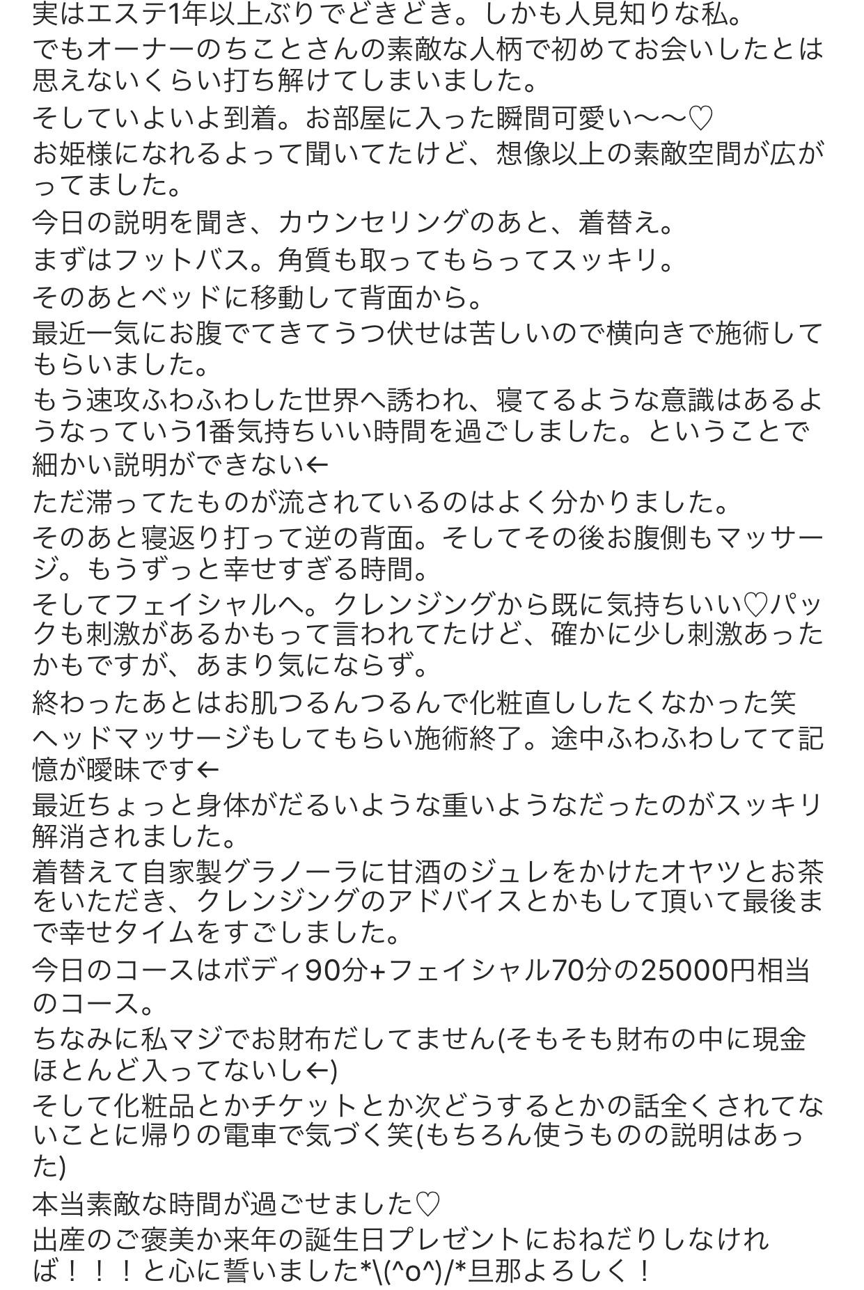 fc2blog_20171104205225101.jpg