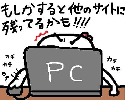 チケット奮闘22