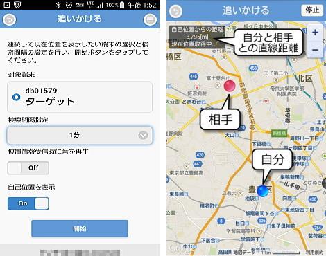 小型GPS発信機を購入ならPMD-065
