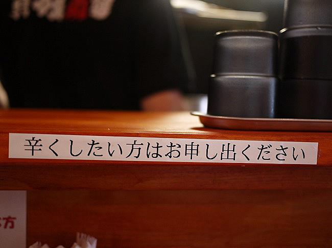 貴族麻婆豆腐