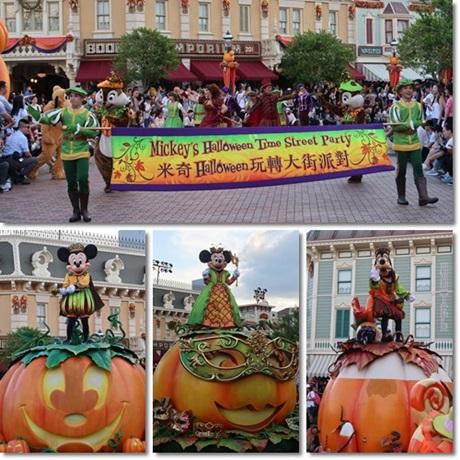 HKDL Halloween 2017-1