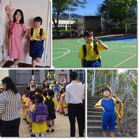 Kai school-1