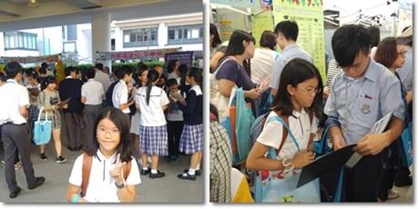 School inf day-1