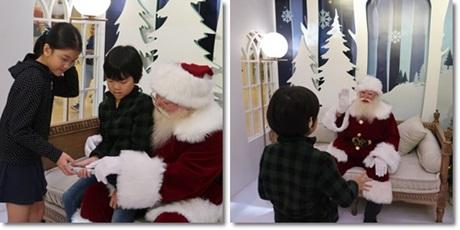 Greeting with Santa 2017-2
