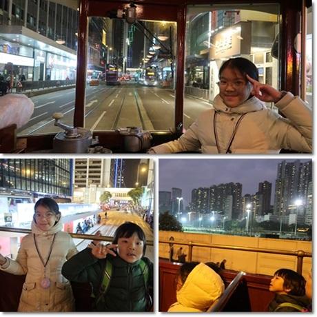 Open top tram 2017-2