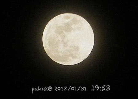 moon-20180131-1.jpg