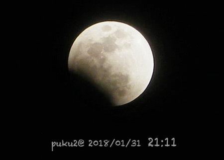 moon-20180131-2.jpg