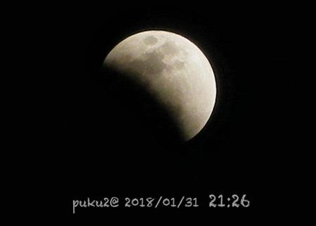 moon-20180131-3.jpg