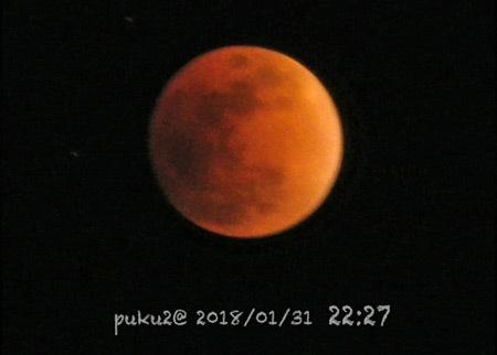 moon-20180131-5.jpg