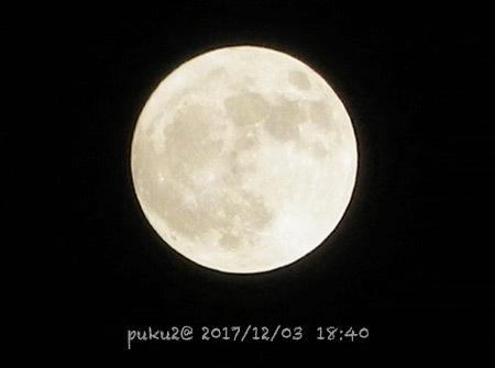 moon20171203-01s.jpg