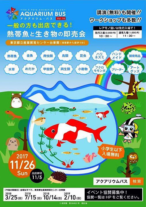 poster11-26.jpg
