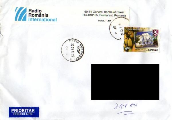 2017年9月2日 中国語放送受信 Radio Romania International(ルーマニア)