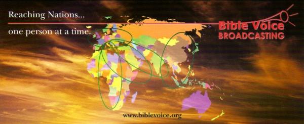 2017年6月25日(JST=日本時間) (UTC=協定世界時間では6月24日) 中東向け英語放送受信 Bible Voice Broadcasting