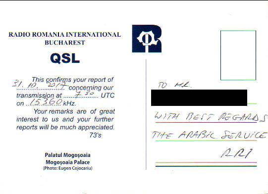 2017年10月31日  アラビア語放送受信 Radio Romania International(ルーマニア)
