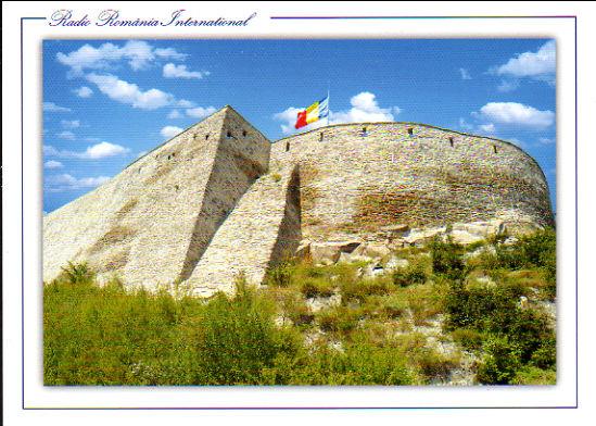 2017年11月23日 ロシア語放送受信  Radio Romania International(ルーマニア)のQSLカード(受信確認証)