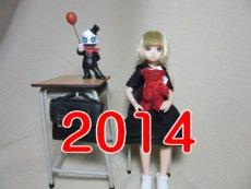 風子の「私は学校がきらい」2014