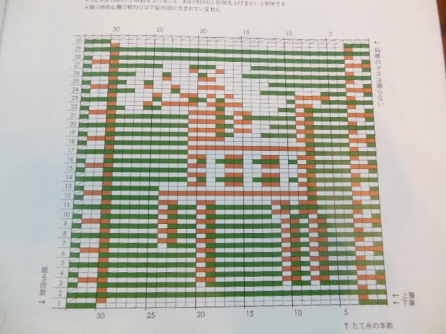 DSCN5121.jpg
