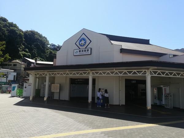 横浜旅行二日目