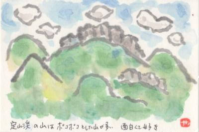 定山渓 山